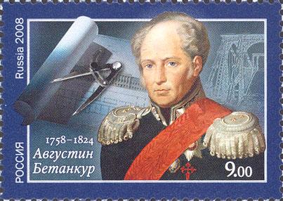 Agustin de Betancourt, sello ruso